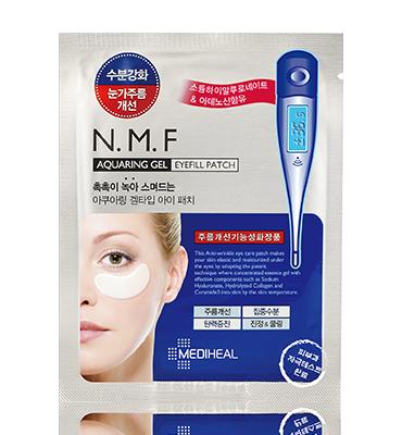 MEDIHEAL N.M.F Aquaring Gel Eye Fill Patch (5 Pouch)